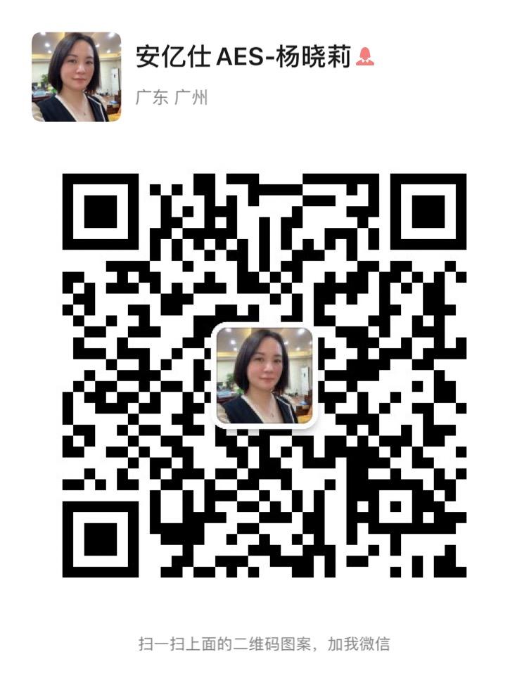 微信图片_20200805105955.jpg