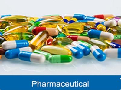 pharmaceutique 检 重 秤 .png