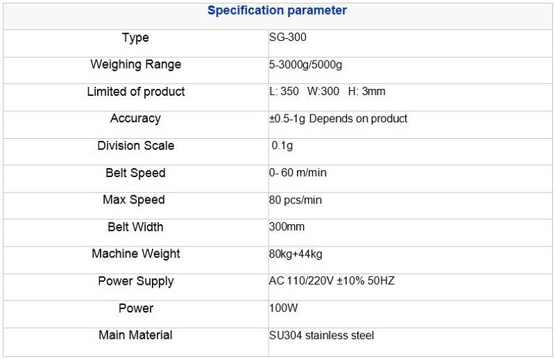 এসজি -300 j .jpg