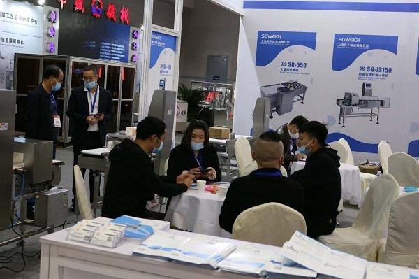 重庆国际博览会4.jpg