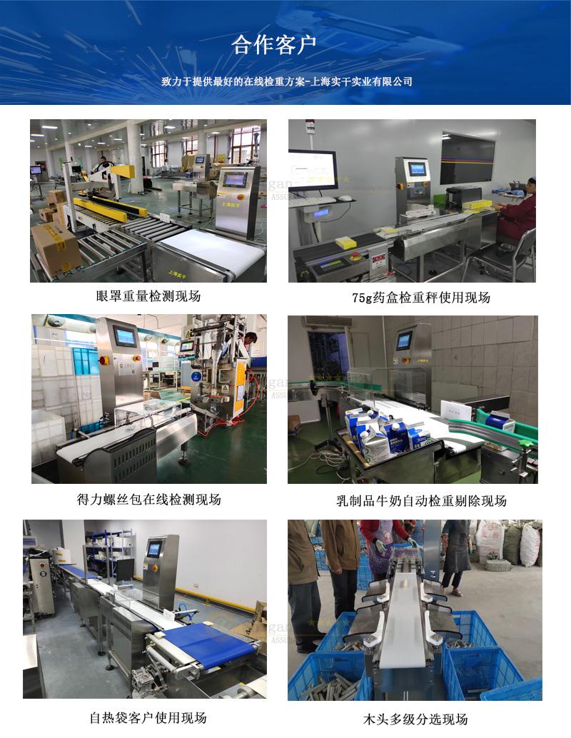 客户案例-汉语.jpg