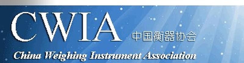 /es/shanghai-shigan-asistira-a-la-exposicion-internacional-de-instrumentos-de-pesaje-de-china_a200.html